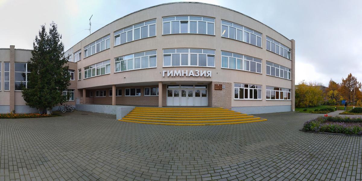 Гимназия №1 г. Лида - Главный вход