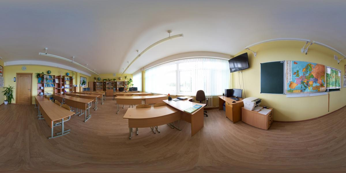 Гимназия №1 г. Лида - Кабинет географии - 209