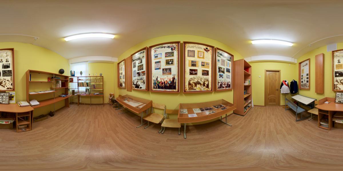 Гимназия №1 г. Лида - Музей - кабинет 210