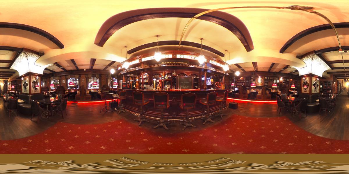 Holmes Pub  - Бар