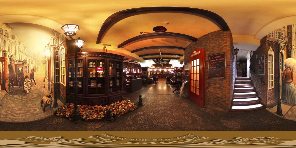 Holmes Pub  - Вход